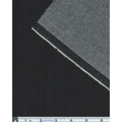 Dark Indigo 12 Oz Fine Slub Denim 55282 Discount Fabrics