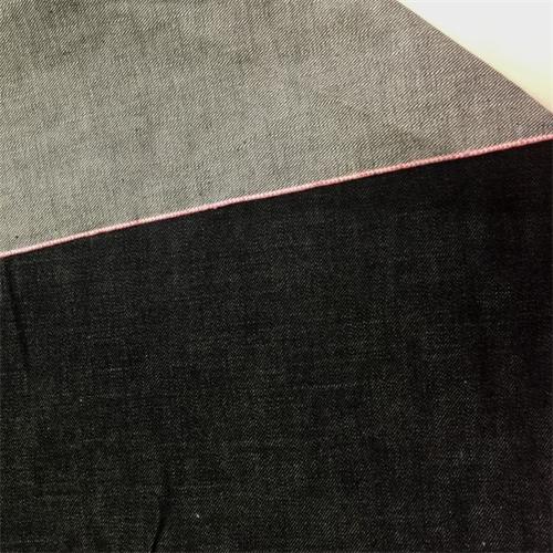 Ink Black Selvedge Denim Fabric Sold By The Yard Ebay