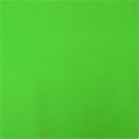 *2 1/4 YD PC--Neon Green Stretch Velvet