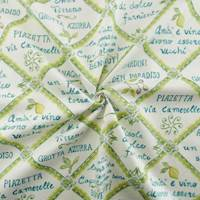 Designer Cotton Green/Teal Tile Print Decorating Fabric