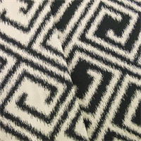 Designer Black/Beige Greek Key Ikat Decorating Fabric