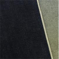 *1 1/8 YD PC--Dark Blue Cotton Selvedge Denim