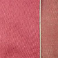 *3/4 YD PC--Hot Pink Cotton/Lycra Selvedge Denim