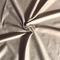 Light Beige Knit Microsuede