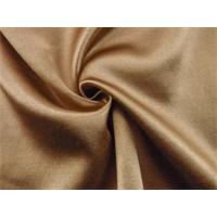 *3 YD PC--Mocha Brown Silk/Wool Satin Home Decorating Fabric