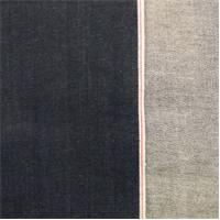 *1 5/8 YD PC--Dark Navy Blue Cotton Japanese Selvedge Denim