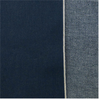 *2 3/8 YD PC--Navy Blue Cotton Slub Japanese Selvedge Denim
