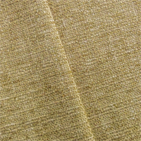 *7 1/2 YD PC--Oat Beige Chenille Woven Upholstery Fabric
