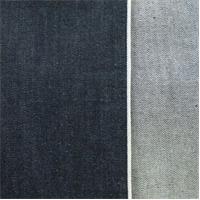 *1 1/8 YD PC--Deep Indigo Cotton Slub Japanese Selvedge Denim