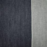 *2 1/8 YD PC--Dark Indigo Blue Cotton Japanese Selvedge Denim