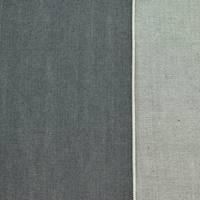 *2 3/8 YD PC--Storm Gray Cotton Japanese Selvedge Denim