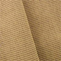 *4 1/2 YD PC - Camel Beige Chenille Rib Home Decorating Fabric