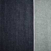 *7/8 YD PC--Dark Ink Blue Cotton Japanese Selvedge Denim