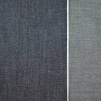 *4 1/2 YD PC--Faded Navy Blue Cotton Japanese Selvedge Denim Twill