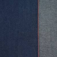 *4 3/8 YD PC--Deep Night Blue Japanese Selvedge Denim Twill
