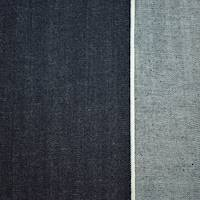 *4 5/8 YD PC--Deep Ink Blue Cotton Japanese Selvedge Denim