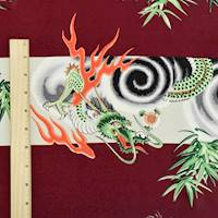 *1 1/4 YD PC--Maroon Red/Green/Multi Tiger and Dragon Rayon Print