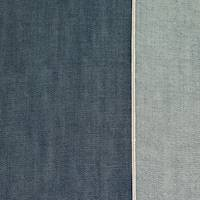 *1 3/4 YD PC--Deep Stone Blue Cotton Japanese Selvedge Denim Twill