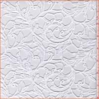 *2 YD PC--White Baroque Scroll Crochet Lace