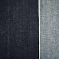 *2 YD PC--Night Indigo Cotton Japanese Selvedge Denim