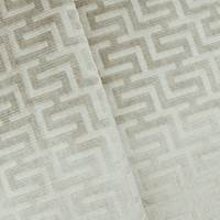 Taupe Beige P Kaufmann Perspective Velvet Decorating Fabric
