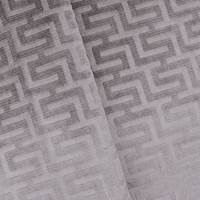 Taupe Silver Gray P Kaufmann Perspective Velvet Decor Fabric