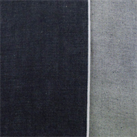 *4 YD PC--Deep Navy Blue Cotton Slub Japanese Selvedge Denim