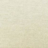 Beige/Silver Sparkle Textured Woven Home Decorating Fabric