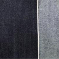 *3 YD PC--Deep Blue Cotton Slub Japanese Selvedge Denim