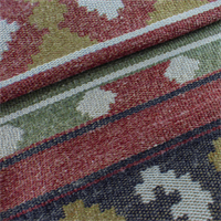 *3/4 YD PC--Multi Mayan Redstone Stripe Woven  Decorating Fabric