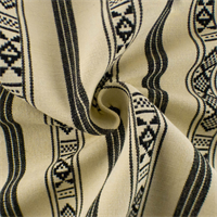 *1 YD PC--Ivory/Black Tribal Stripe Ribbed Woven Decorating Fabric
