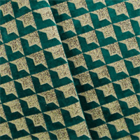 *1 1/2 YD PC--Turquoise/Beige Verona Chenille Home Decorating Fabric