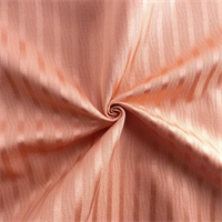 Coral Pink Carrey Moire Stripe Home Decorating Fabric