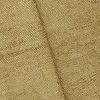 *3 1/2 YD PC--Brown/Metallic Gold Chenille Home Decorating Fabric