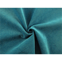 *2 1/8 YD PC--Lapis Blue Regal Energy Chenille Decorating Fabric