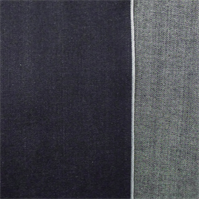 *2 7/8 YD PC--Ink Blue Cotton Japanese Selvedge Denim