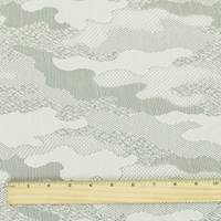 *1 YD PC--Gray/Cement White Novelty Camouflage Lace Knit
