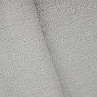 *4 YD PC--Cloudy Gray Indoor/Outdoor Chenille Dobby Decor Fabric