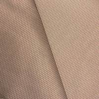 *4 YD PC -- Taupe Beige/Brown Textured Dobby Home Decorating Fabric