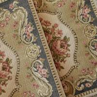 *1 YD PC--Beige/Coral/Multi Bordered Floral Tapestry Decorating Fabric