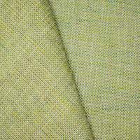 *1 YD PC -- Seaweed Green/Beige Textured Chenille Decorating Fabric