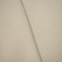 *2 3/4 YD PC -- Beige/White Indoor/Outdoor Canvas Woven Decorating Fabric