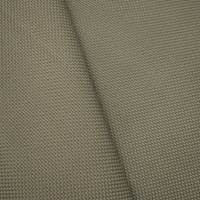 *2 5/8 YD PC -- Taupe Brown Indoor/Outdoor Basketweave Decorating Fabric