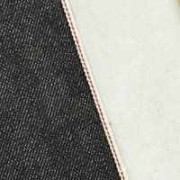 *1 YD PC--Static Black Cotton Japanese Selvedge Denim