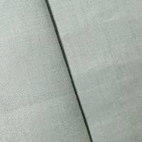 *2 YD PC--Silver Mist/Multi Sparkle Woven Home Decorating Fabric