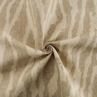 *6 YD PC--Designer Cotton Zebra Beige Print Home Decorating Fabric