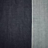 *2 3/8 YD PC--Navy Cotton Japanese Selvedge Denim
