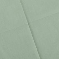 Seafoam Green Cotton Canvas Home Decorating Fabric