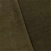 *4 YD PC--Earth Brown Chenille Home Decorating Fabric