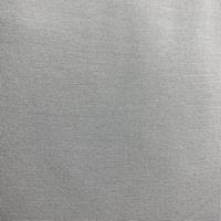 Pearl Grey Cotton Blend Jersey Knit